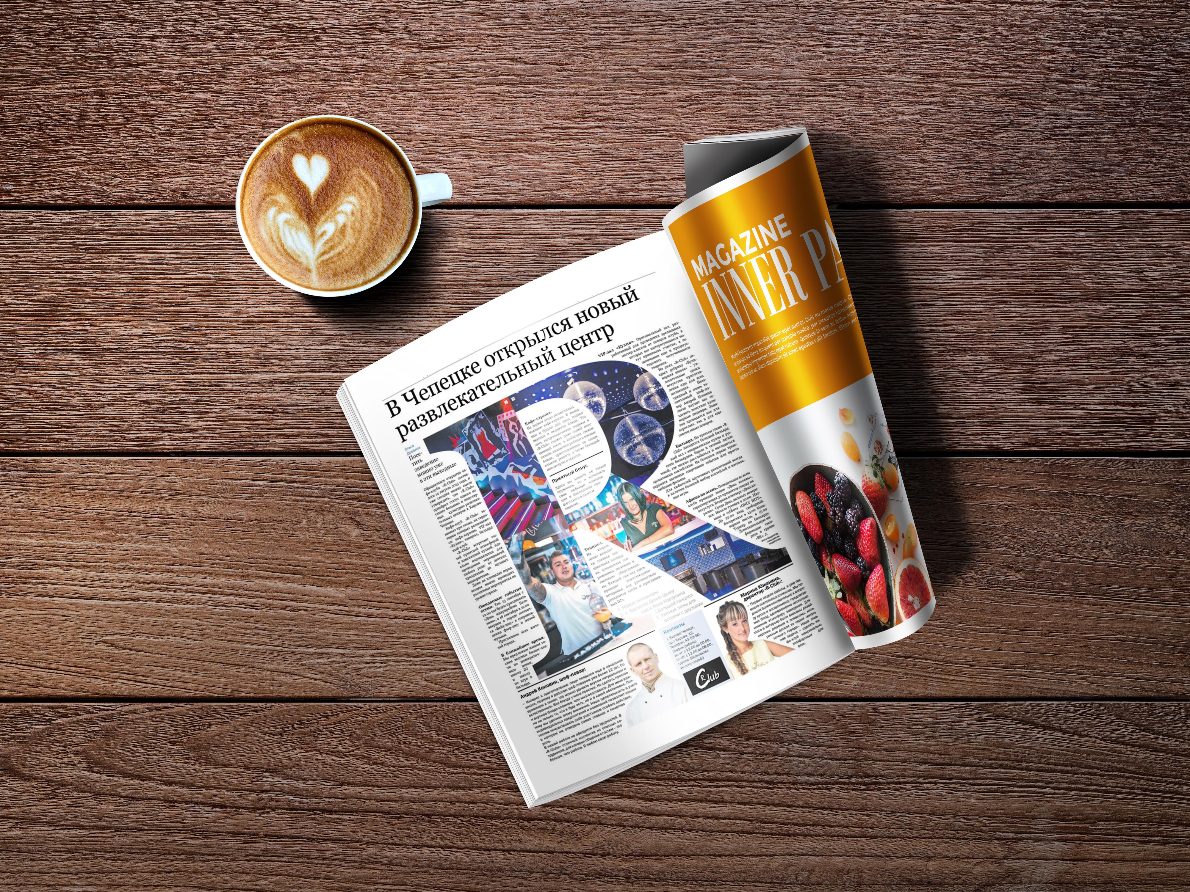 Magazine-Mockup1