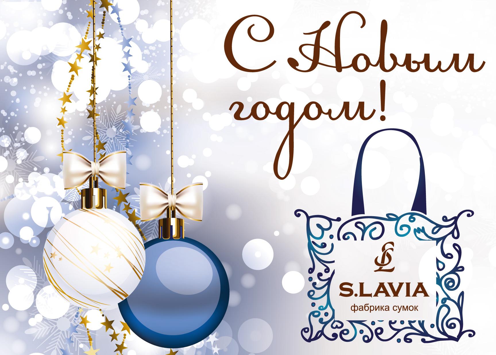 Новогодняя открытка лицо