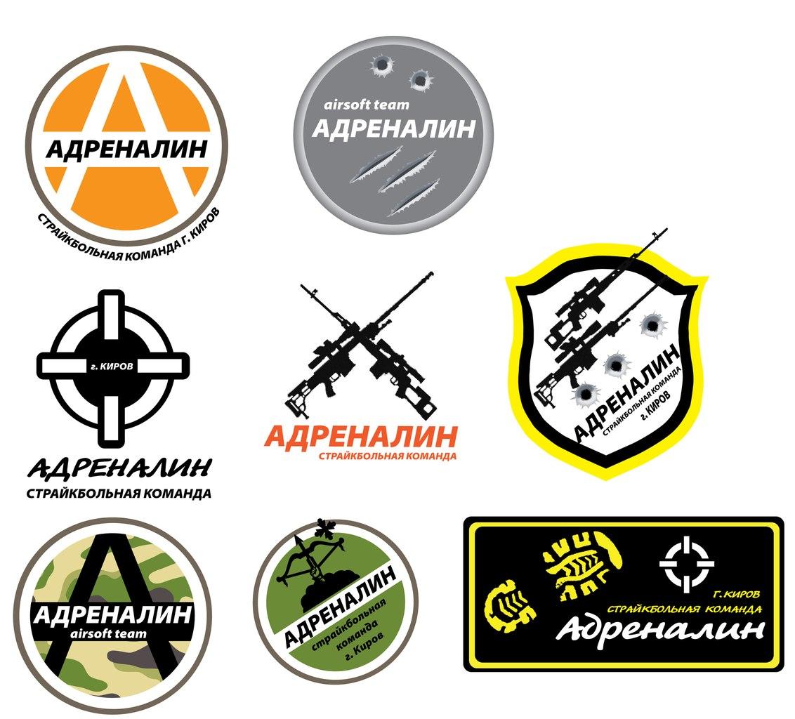 разработка логотипа1