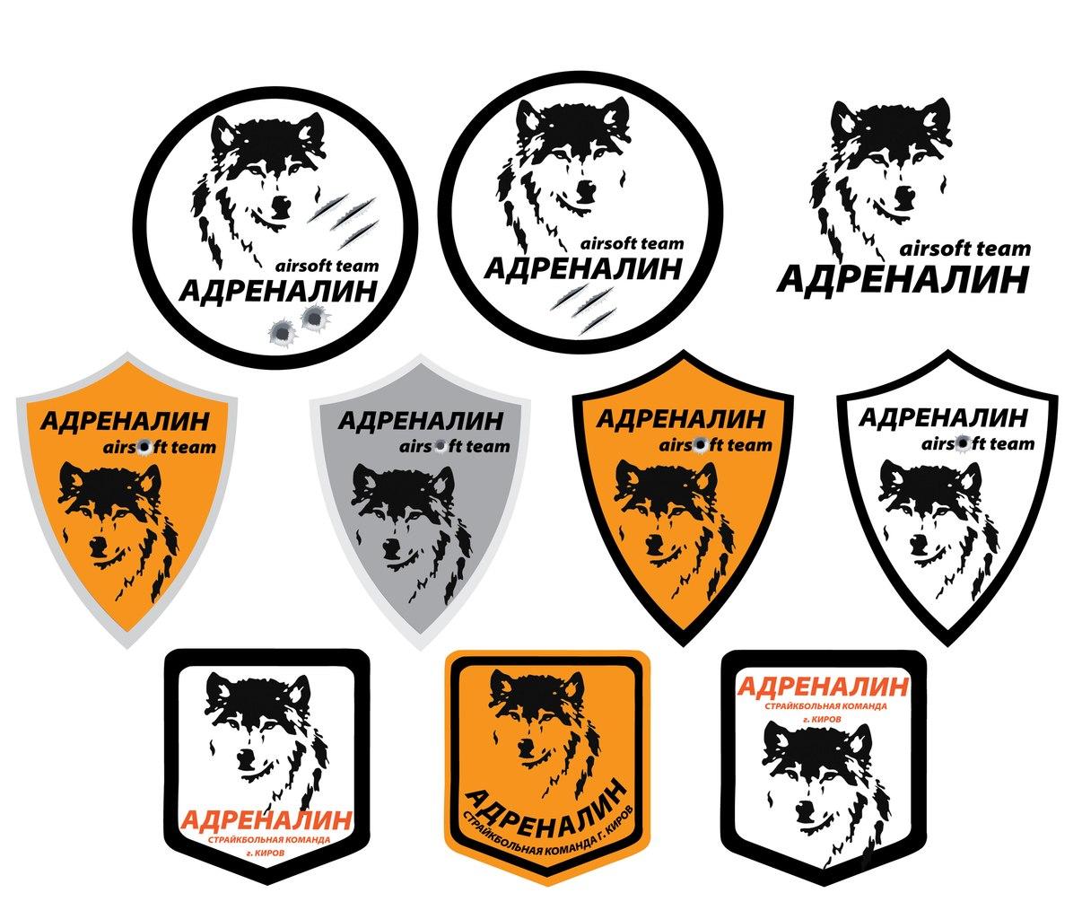 разработка логотипа2