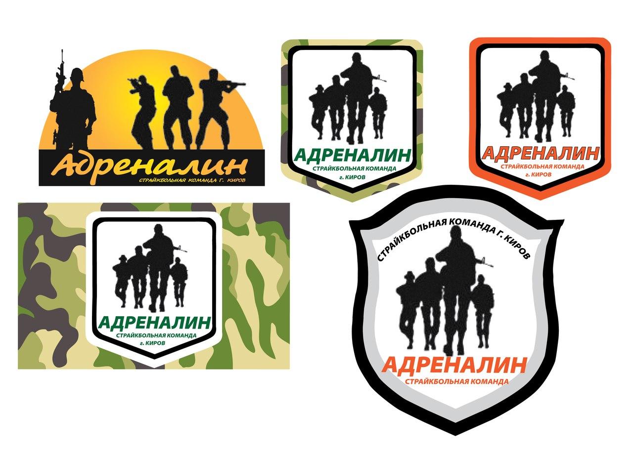 разработка логотипа3