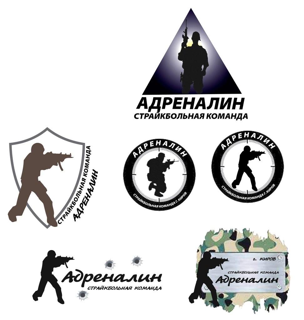 разработка логотипа4