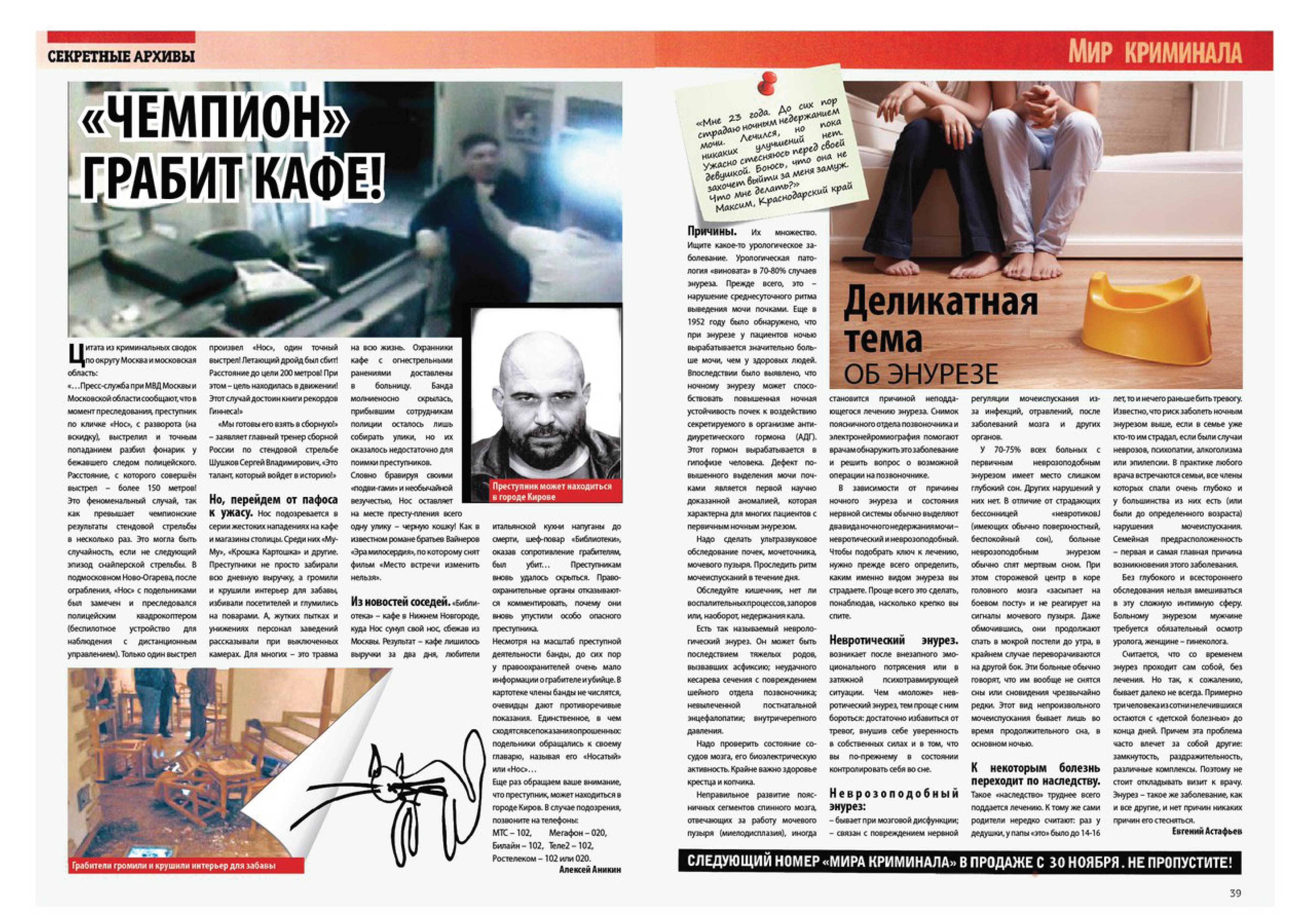 Портфолио Якимова Е(1)_Page_052