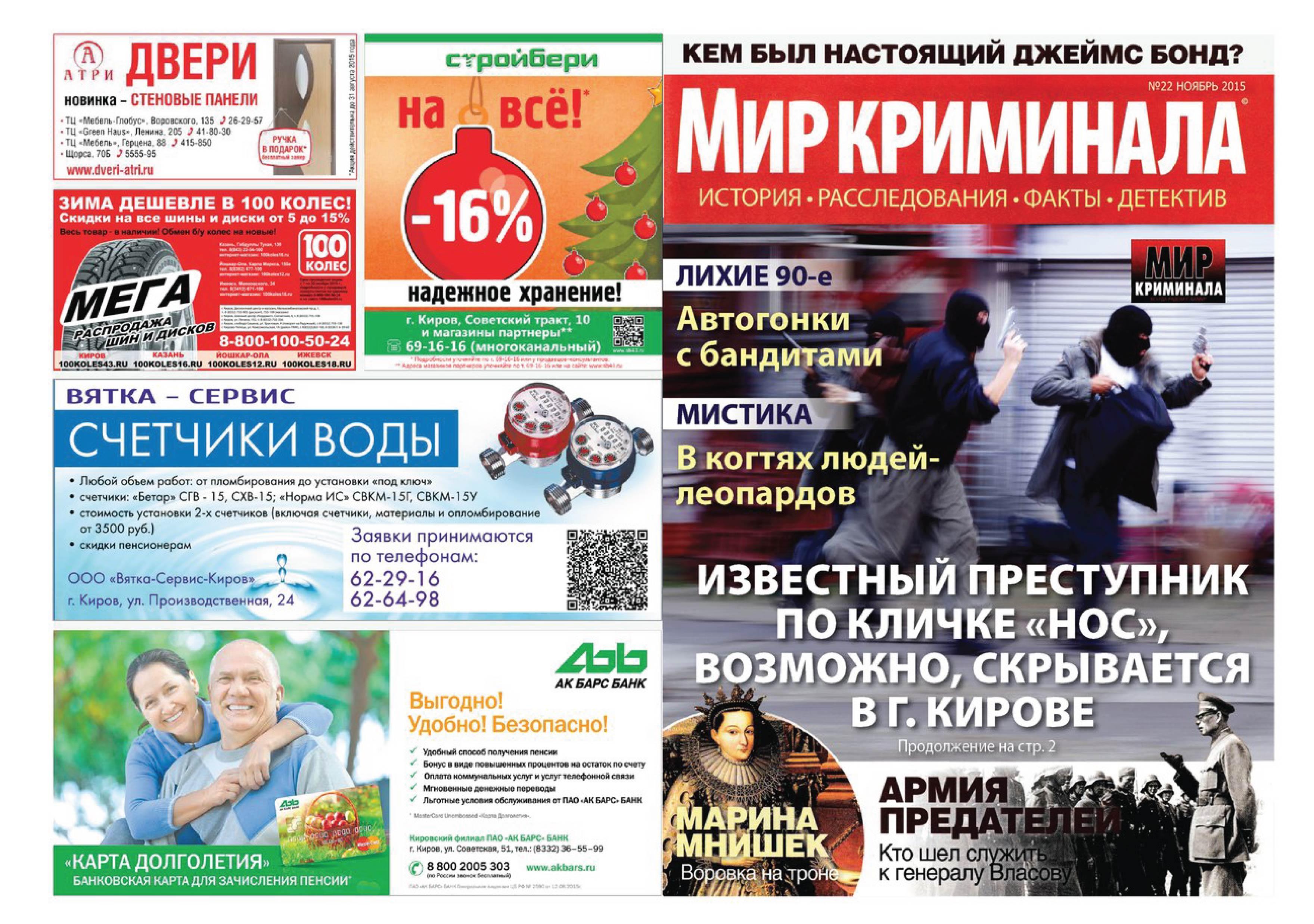 Портфолио Якимова Е(1)_Page_053